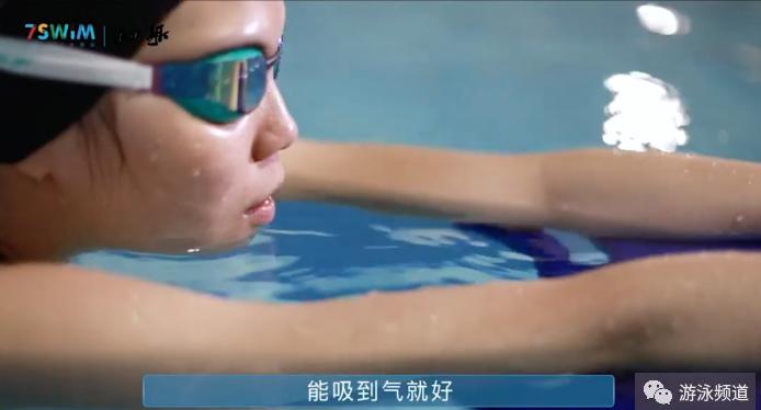 自由泳打腿动作的专项练习