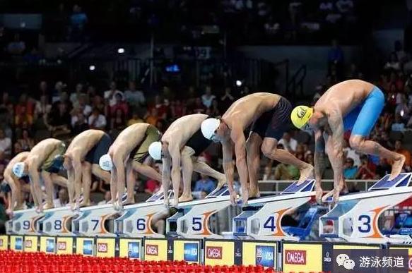 游泳跳台出发技术要点